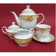 Servizas arbatai 17d. AU 066