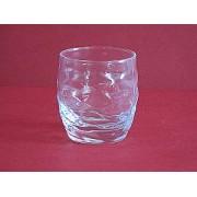 Stiklinė 200ml 23059