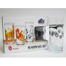Stiklinės 250ml 6 vnt. CB1001 dėžutėje